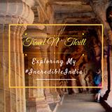 Deepak Patel - सफर के ब्लॉगर