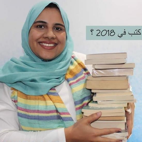 Mai  Mayoyat (ميويات مجدي ) - Cairo -  مجدي